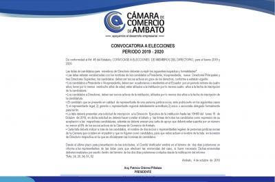 Cámara Convocatoria - Padrón electoral